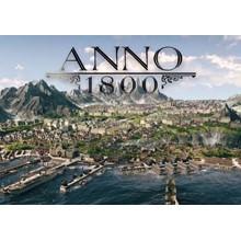 ⚡ Anno 1800 ™ (Uplay) + warranty ⚡