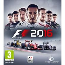 F1 2016 (Steam KEY) + GIFT