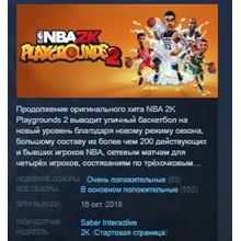 NBA 2K Playgrounds 2 💎 STEAM KEY REGION FREE GLOBAL