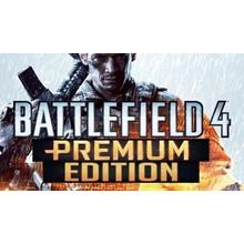 Battlefield 4 Premium Edition | GUARANTEE