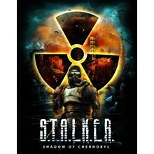 STALKER: Shadow of Chernobyl ✅(STEAM/GLOBAL)+GIFT