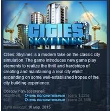 Cities: Skylines STEAM KEY RU+CIS LICENSE 💎