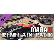 Mafia II: Renegade Pack (DLC) STEAM GIFT / RU/CIS