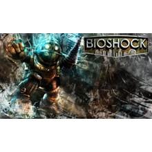 BioShock 1 (Steam, HB-link, ROW)