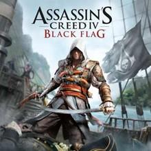 ⚡ Assassin's Creed IV: Black Flag (Uplay) + guarantee ✅