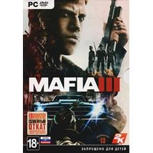 Mafia III + DLC Family Kick-Back (Photo CD-Key) STEAM