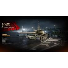 AW: 5 Premium Tanks 20 Accelerators