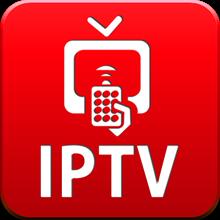 Premium 545-tv.com channels (1 day)