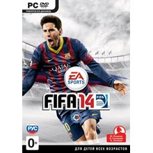 FIFA 14 Origin Key  Region free