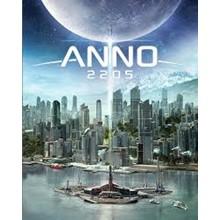 Anno 2205 ✅(Uplay KEY) + GIFT