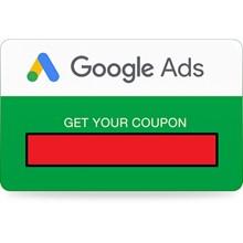 Coupon promo code Google Ads (Adwords) 1500/525 UAH  ✅