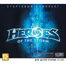 Heroes of the Storm - Starter Kit + DISCOUNTS