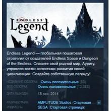 Endless Legend 💎 STEAM GIFT RU