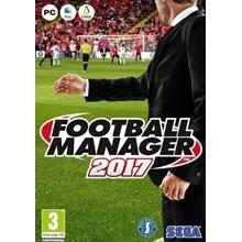 FOOTBALL MANAGER 17 | REG. FREE | MULTILANGUAGE + GIFT