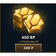 Riot Points League of Legends RU server