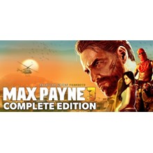 Max Payne 3 Complete ✅(Steam Key/GLOBAL)+GIFT