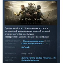 💎The Elder Scrolls Online Tamriel Unlimited+Morrowind