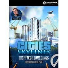 Cities: Skylines DLC Creator Pack: High-Tech Buildings