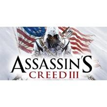Assassin's Creed 3, UPLAY Account