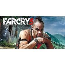 Far Cry 3, UPLAY Account