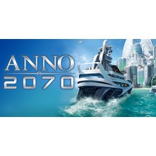 Anno 2070, UPLAY Account