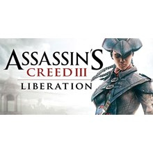 Assassin's Creed Liberation, UPLAY Account