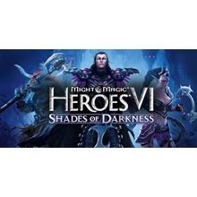Might & Magic Heroes 6, UPLAY Account