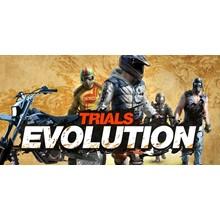 Trials Evolution, UPLAY Account