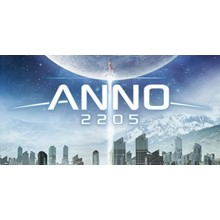 Anno 2205, UPLAY Account