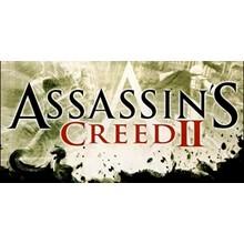 Assassin's Creed 2, UPLAY Account