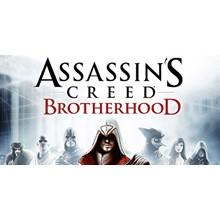 Assassin's Creed Brotherhood, UPLAY Account