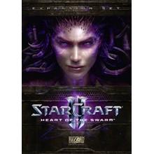 StarCraft 2 II: Heart of the Swarm ✅(RU/EU/US)+GIFT