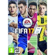 FIFA 17 ✅REGION FREE/RU+PL)+GIFT