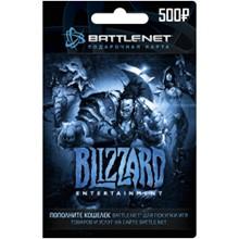 Battle.net 500 rubles - gift card Blizzard