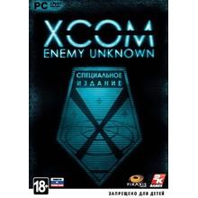 XCOM: Enemy Unknown. Premium edition (Steam key)CIS