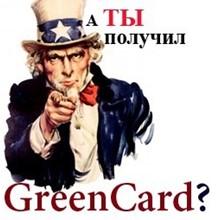 Green Card Book