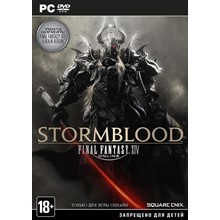 Final Fantasy XIV: StormBlood + Heavensward (EURO KEY)
