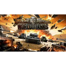 Bonus code - 250 gold RU World of Tanks