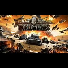 Bonus Code - 1000 Gold RU World of Tanks +  GIFT