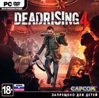 Dead Rising 4 (Steam KEY) +GIFT