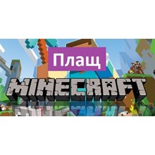 Account Minecraft with a raincoat OptiFine