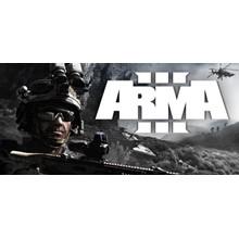 ARMA III 3 ✅(STEAM KEY/REGION FREE)+GIFT