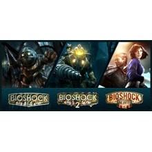BioShock Triple Pack (BioShock + BioShock 2 + Infinite)