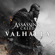 ⚡ Assassin's Creed® Valhalla | UPLAY | + warranty ⚡