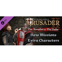 Stronghold Crusader 2: The Templar and The Duke (DLC)