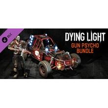 Dying Light: Gun Psycho Bundle (DLC) STEAM KEY / RU/CIS