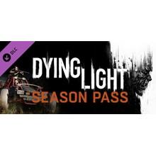 Dying Light - Season Pass (DLC) STEAM / RU/CIS