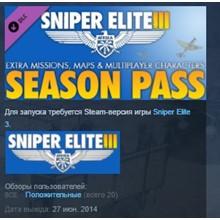 Sniper Elite 3 Season Pass 💎 STEAM GIFT RU
