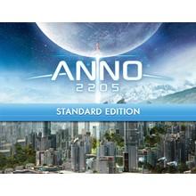 Anno 2070 💎 STEAM GIFT RU