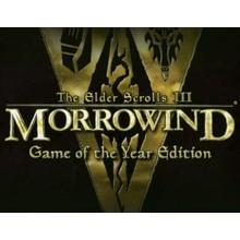 THE ELDER SCROLLS 3 III: MORROWIND GOTY (STEAM)